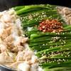 健康にいい!モツ鍋に含まれる栄養と健康効果10選について