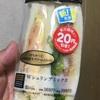 ファミリーマート FAMIMA PREMIUM ファミマプレミアムサンド Wシュリンプミックス  食べてみました