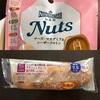 【ローソン】たんぱく質が摂れるチキンとたまごパン!低糖質なおつまみも!