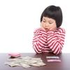 生活防衛費を確認し毎月いくら投資に回せるか把握する。