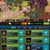 【無限の騎士】最新情報で攻略して遊びまくろう!【iOS・Android・リリース・攻略・リセマラ】新作の無料スマホゲームアプリが配信開始!