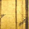 重要文化財『竹梅図屏風』について