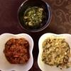 お野菜からの離乳食  [215日目  マグロとほうれん草とネギの煮物]