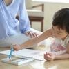 3歳児健診で「胸が大きい」と先生から言われた「思春期早発症」の可能性から8歳になった現在。