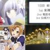 デート・ア・ライブⅡ 第07回『破軍歌姫』