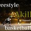 Freestyler Interview - フリースタイラーインタビュー - Vol.16フリースタイルバスケットボーラー「Akilla」が想う「フリースタイル」とは。