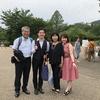 SSK (SunnySide of Kyoto)(+116/481)