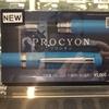 新機能搭載で鉄ペンとは思えない「PROCYON」