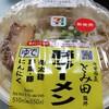 中華蕎麦とみ田監修 豚ラーメン@セブンイレブン東品川4丁目店
