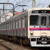 7月29日(土)から「京王電車スタンプラリー2017~第1弾 夏休みの想い出編~」を開催します!