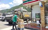自衛隊がスーパー・コンビニ商品を輸送:西日本豪雨被災地における民間と国の物流協定