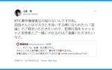 上念司、百田尚樹に「支持者と一緒に犯罪行為はご遠慮頂きたい」