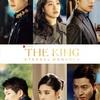 韓国ドラマ「ザ・キング : 永遠の君主」感想 / イ・ミンホ主演 パラレルワールドにもう一人の自分がいたら…壮大な世界観で繰り広げられるロマンスミステリー
