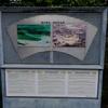 海軍伝習所(長崎奉行所西役所)跡@龍馬をゆく2017