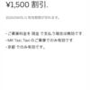 【HOTEL CANATA KYOTO】いそがない京都ステイ by Uber  アクセス二条(前編)
