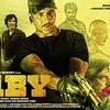 テロ組織vs秘密諜報組織の熾烈なる戦い〜映画『Baby』