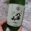 【独女と酒】コンビニで買える日本酒・八海山がキリリと旨く、贅沢麻婆豆腐に合う!!