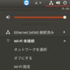 ubuntu18.04へのWI-U2-433DMと433DMSのインストール