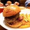 【青山一丁目】限定10食の成熟肉ハンバーガー - The Burn