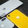 Apple、iPhone下取り増額を無期限延期【Apple GiveBackの下取りプログラム】