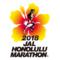ホノルルマラソン2018エントリーの最終締め切りいつ?