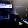 エースコンバット7 全ミッションSランク取得時の目安タイムとスコア(難易度ACE)