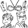 【ドラマ】二匹の龍の運命は!?『ウロボロス』