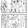 【子育て漫画】◯◯を味方につけたら楽になった(62)