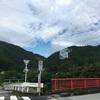 7/19 山王峠〜天目指峠
