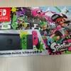 【ゲーム】Nintendo Switch スプラトゥーン2セットのAmazon限定版が届いたぞ!