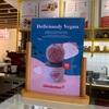 Jelly Berry Ice Cream(vegan有)