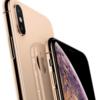 次期iPhoneの名称を考えてみる。やはりiPhone Ⅺ?