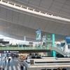 羽田国際線ターミナル見学ツアー、3月23日と31日開催 当日受付のみ