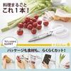 食材を切る料理ばさみによく切れておすすめ キッチンバサミ 食洗機対応 フィットカットカーブ 35-119