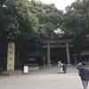 【奈良】日本最古の神社・大神神社と日本酒