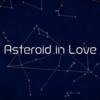 恋する小惑星をダイレクトマーケティングして、技術大国ニッポンを取り戻したいんじゃ!(後編)