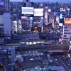 渋谷原宿イルミネーション