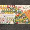 【絵本レビュー】可愛いニワトリ家族の物語、『ピヨピヨ』シリーズ