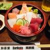 セブでもお寿司は食べられますが、そのクオリティと値段は???