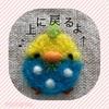 オリジナル画像で「上に戻るよボタン」の設置・写真の画像編集アプリ