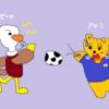 【サッカー】惜しかった準優勝【アジアカップ2019】