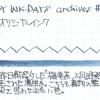 #0355 三越オリジナルインク 鉄紺