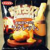 湖池屋 ポテトチップスプレミアム 北海道チーズのラクレット味