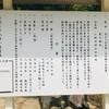 私の産土神社⛩〜part2〜