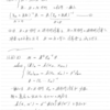 PRML6.4.2 Gaussian processes for regressionのメモ