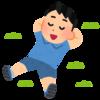 仕事能率や成績が一気に上がる睡眠法!!