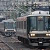 阪和線ダイヤ大崩壊の記録(6月14日)