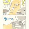ネコノヒー「卵チャーハン」/ Egg fried rice