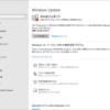 2020年07月の Microsoft Update (定例外) 2020-07-22
