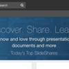それでも SlideShare を使う理由